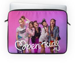 """Чехол для ноутбука 14'' """"Open Kids"""" - музыка, рисунок, опен кидс"""