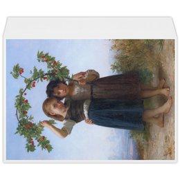 "Конверт большой С4 ""Вишневая ветвь (картина Вильяма Бугро)"" - дружба, картина, академизм, живопись, бугро"