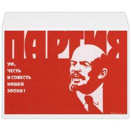 """Конверт большой С4 """"Советский плакат, 1976 г."""" - ссср, плакат, ленин, кпсс"""