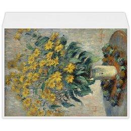 """Конверт большой С4 """"Топинамбур (картина Клода Моне)"""" - цветы, картина, импрессионизм, живопись, моне"""