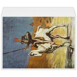 """Конверт большой С4 """"Дон Кихот (картина Оноре Домье)"""" - картина, живопись, литература, домье"""