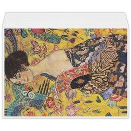 """Конверт большой С4 """"Дама с веером (Густав Климт)"""" - картина, климт"""