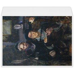 """Конверт большой С4 """"Гамлет и Офелия (картина Михаила Врубеля)"""" - картина, живопись, шекспир, литература, врубель"""