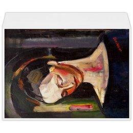 """Конверт большой С4 """"Женский портрет (картина Ильи Машкова)"""" - картина, портрет, живопись, машков"""