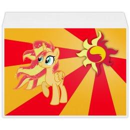 "Конверт большой С4 ""Sunset Shimmer Color Line"" - sun, cutiemark, sunset shimmer"