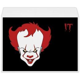 "Конверт большой С4 """"IT"" Танцующий клоун"" - клоун, clown, оно, pennywise, пеннивайз"