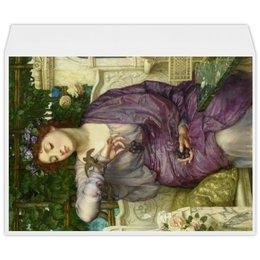 """Конверт большой С4 """"Лесбия и её воробушек (Эдвард Пойнтер)"""" - картина, живопись, мифология, пойнтер"""