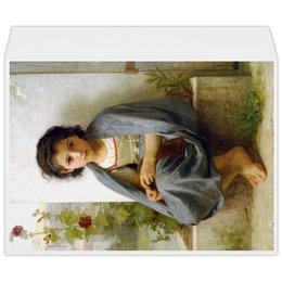 """Конверт большой С4 """"Маленькая вязальщица (картина Вильяма Бугро)"""" - картина, девочка, академизм, живопись, бугро"""