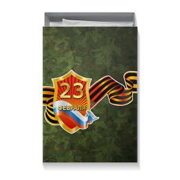 """Подарочная коробка большая (пенал) """"ДЕНЬ ЗАЩИТНИКА ОТЕЧЕСТВА !!!"""" - георгиевская лента, щит, защитник, россия, флаг"""