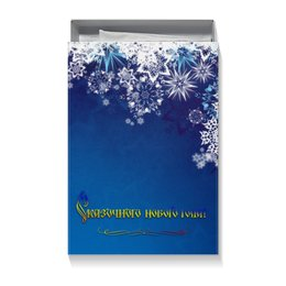 """Коробка для футболок """"Сказочного нового года!"""" - ночь, торжество, сказка, снежинки, чудо"""