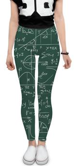 """Леггинсы """"Математика"""" - символы, математика, формулы, графики, константы"""