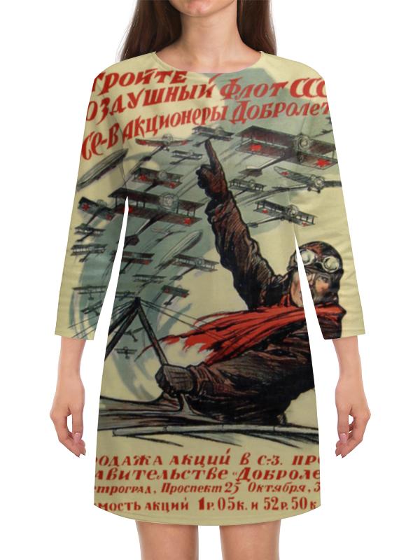 Платье с рукавами Printio Советский плакат, 1923 г. (иван симаков) в н симаков нетеатральный разъезд