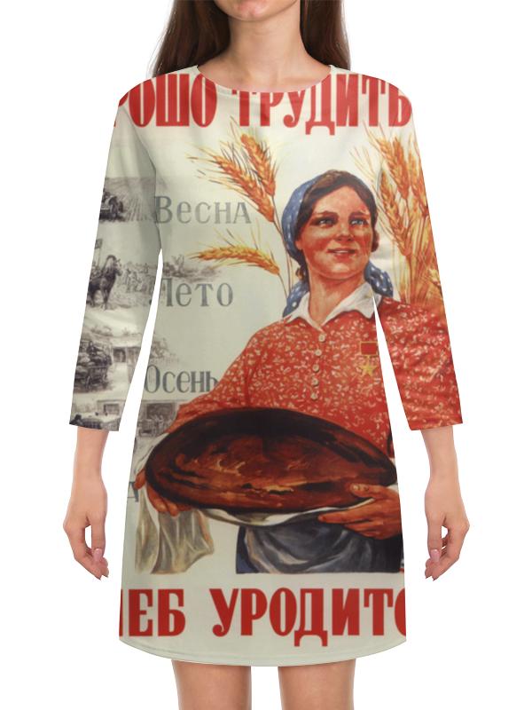 Платье с рукавами Printio Советский плакат, 1947 г. плакат a2 42x59 printio драко малфой