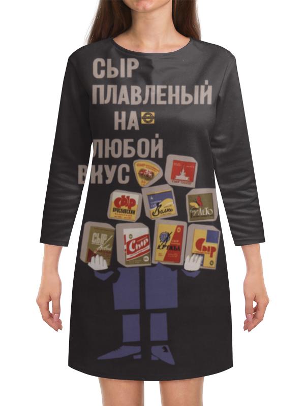 Платье с рукавами Printio Советский рекламный плакат, 1966 г. сыр плавленый сыробогатов маасдам 50%