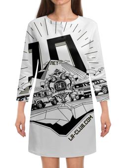 """Платье с рукавами """"""""10 лет"""""""" - land rover, lrclub, lr-club"""