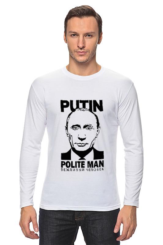 Лонгслив Printio Путин - вежливый человек лонгслив printio путин вежливый человек