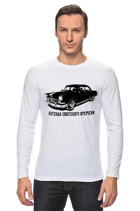 Лонгслив Printio Газ-21 легенда советского времени