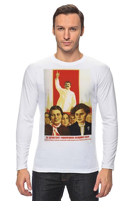 Лонгслив Printio Советский плакат, 1938 г. боффа дж ссср от разрухи к мировой державе советский прорыв