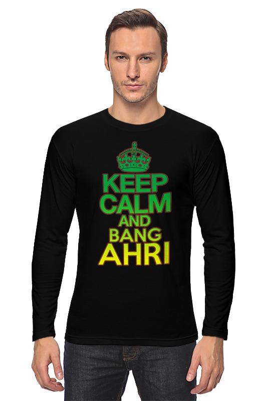 Лонгслив Printio Keep calm цена