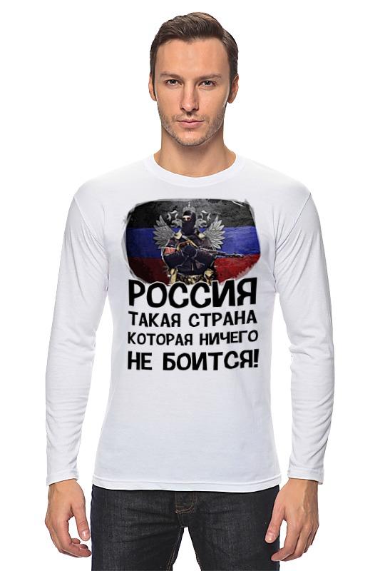 Лонгслив Printio Россия ничего не боится! лонгслив printio крым россия