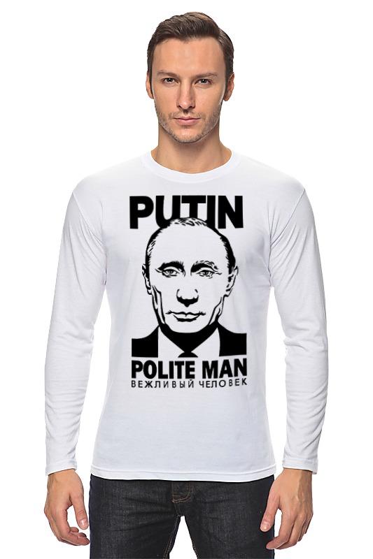 Лонгслив Printio Путин вежливый человек кружка printio путин вежливый человек