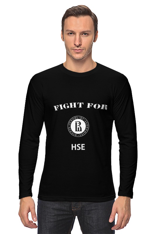 цена Лонгслив Printio Fight for hse