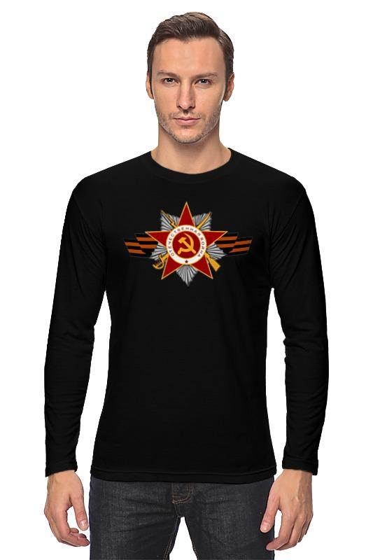 Printio Орден отечественной войны молюков м сост маршалы победы маршалы и адмиралы великой отечественной войны 1941 1945 годов