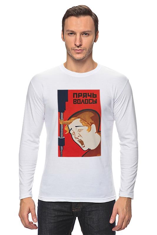 Лонгслив Printio Советский плакат, техника безопасности 30-е г.