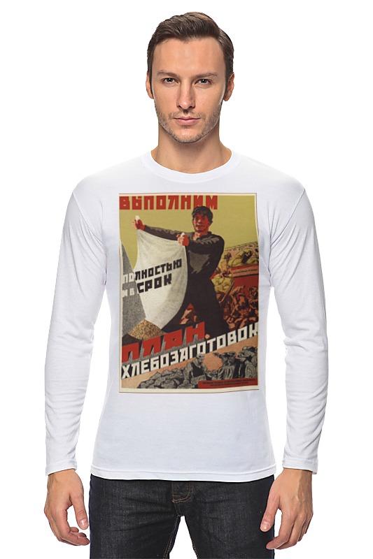 Лонгслив Printio Советский плакат, 1930 г. цена