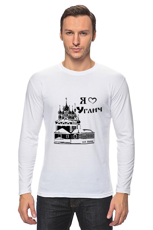 Лонгслив Printio Я люблю углич футболка классическая printio я люблю углич