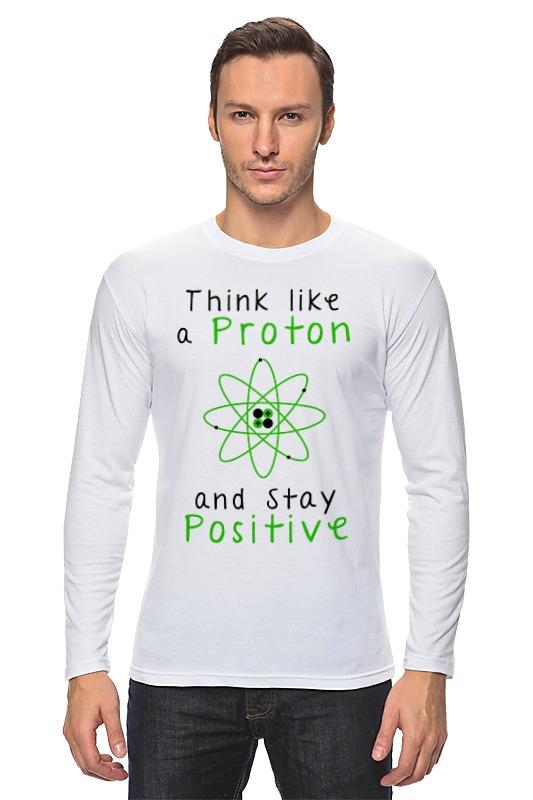 Лонгслив Printio Думай как протон - оставайся позитивным футболка рингер printio думай как протон оставайся позитивным