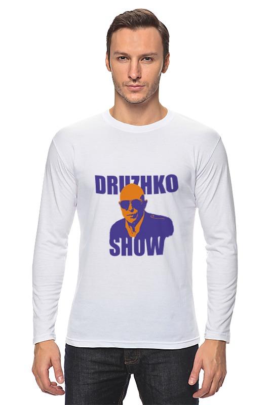 Лонгслив Printio Druzhko show футболка lin show 367