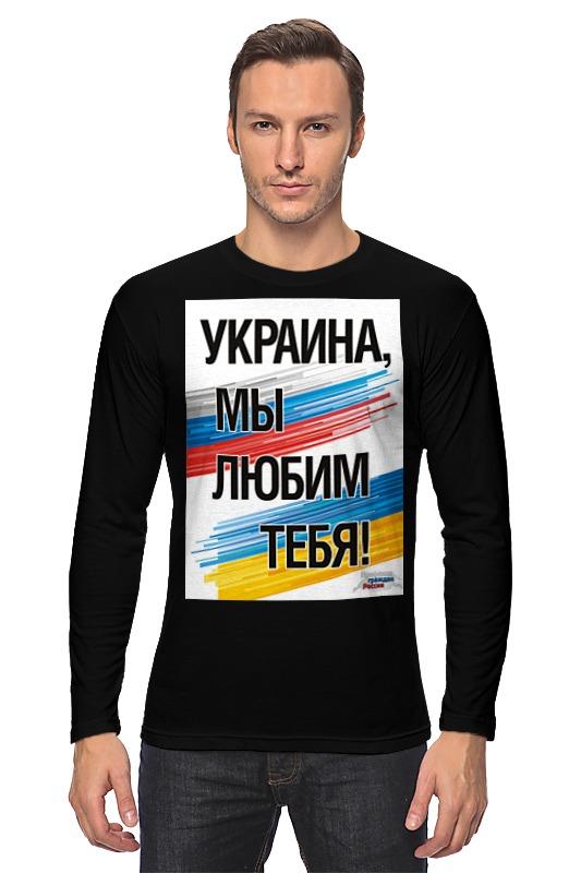 Printio Украина мы любим тебя ноутбуки украина