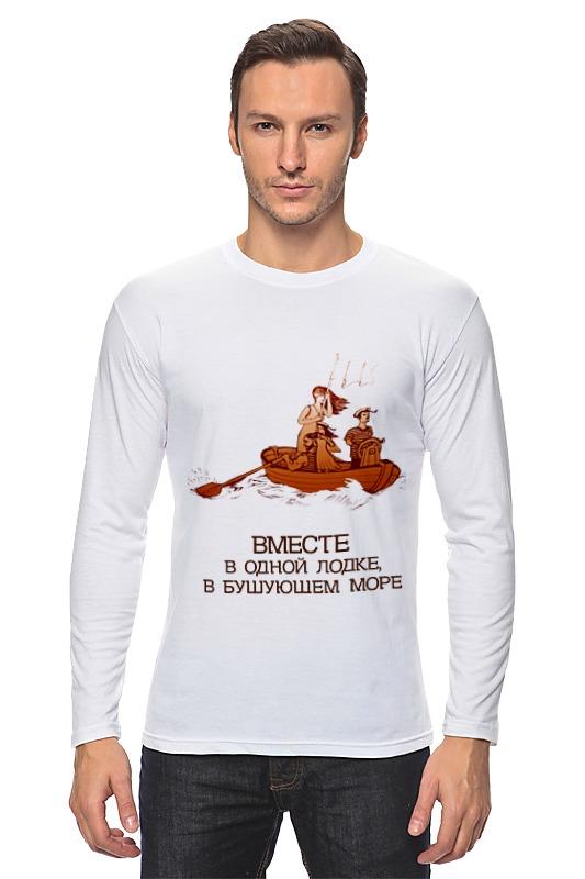 Лонгслив Printio Семейная лодка! платье без рукавов printio семейная лодка