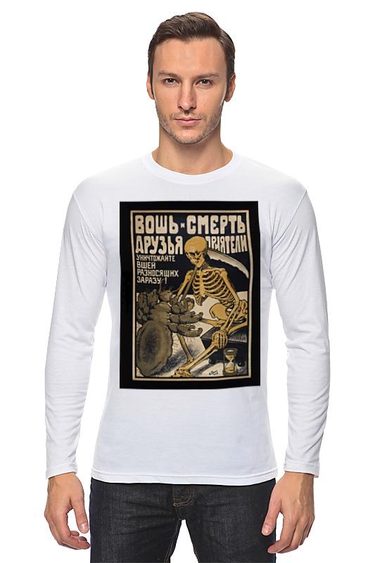 Лонгслив Printio Советский плакат, 1919 г. плакат a2 42x59 printio противостояние