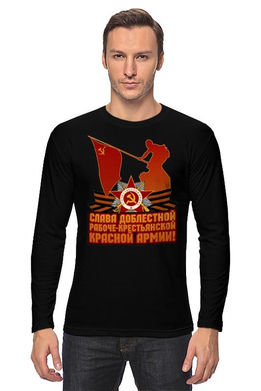 Лонгслив Printio Слава красной армии! детская футболка классическая унисекс printio слава красной армии