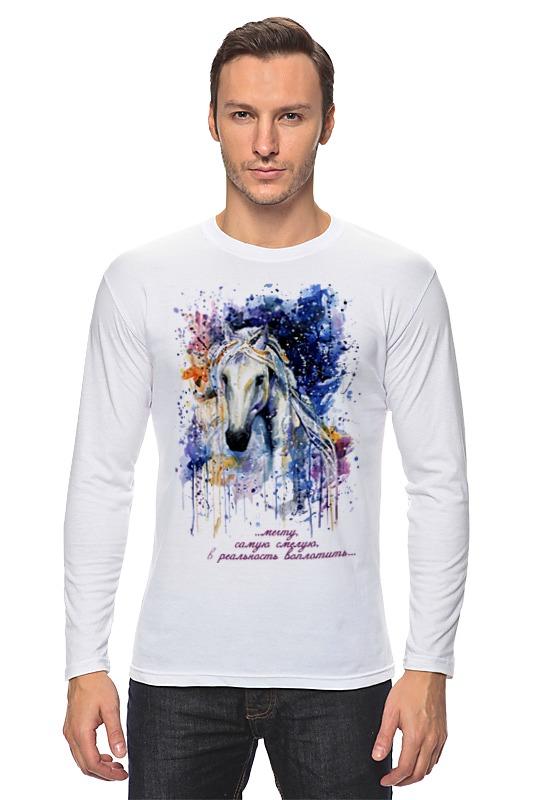 Лонгслив Printio Год лошади (с надписью) александра милованцева год лошади
