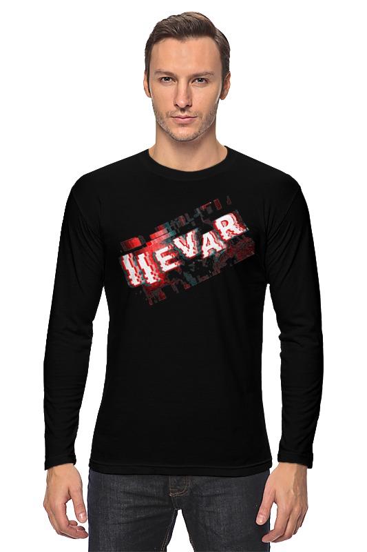 Лонгслив Printio Iievar шмот футболка классическая printio купи vpn