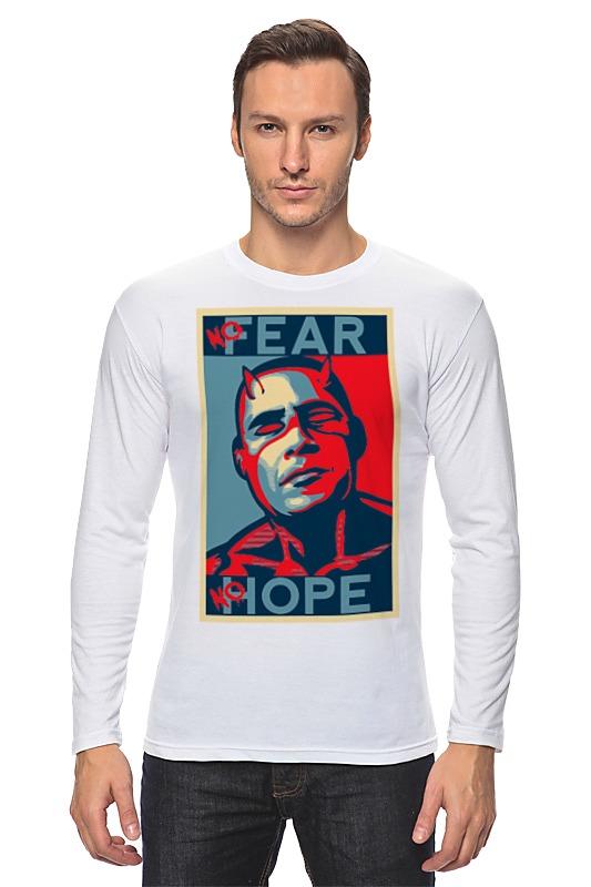 Лонгслив Printio Обама - no hope лонгслив printio 62 2% в саратове