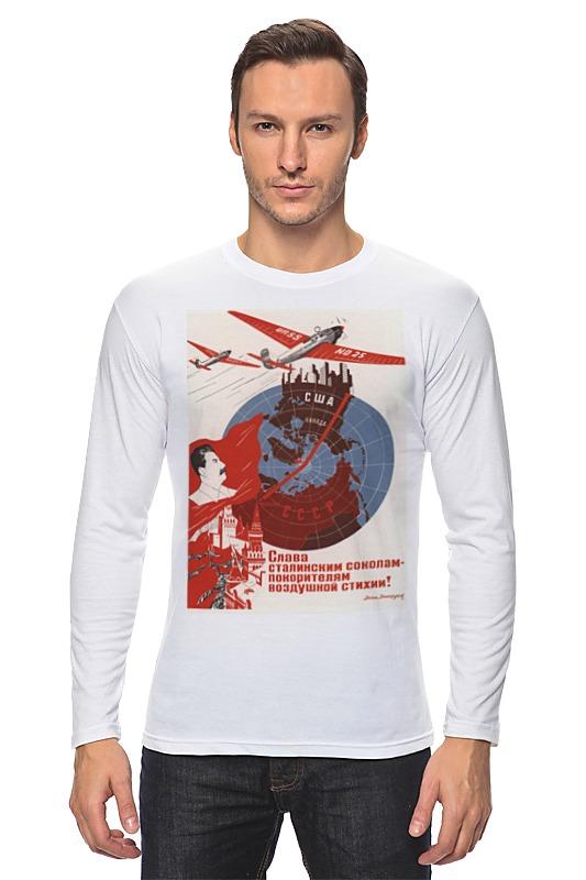 Лонгслив Printio Советский плакат, 1937 г. постер советский плакат слава воину победителю а2 ф в тубусе