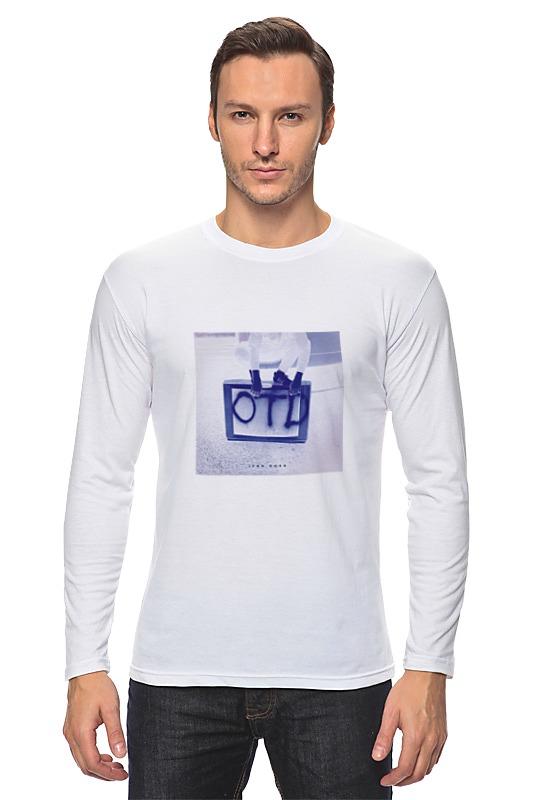 Лонгслив Printio Otd - ivan dorn футболка классическая printio otd ivan dorn