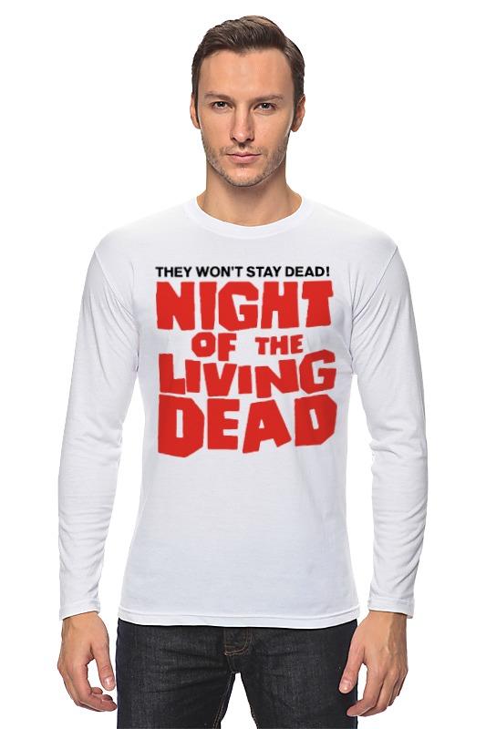 Лонгслив Printio Ночь живых мертвецов (ходячие мертвецы) артем тихомиров ночь мертвых живых