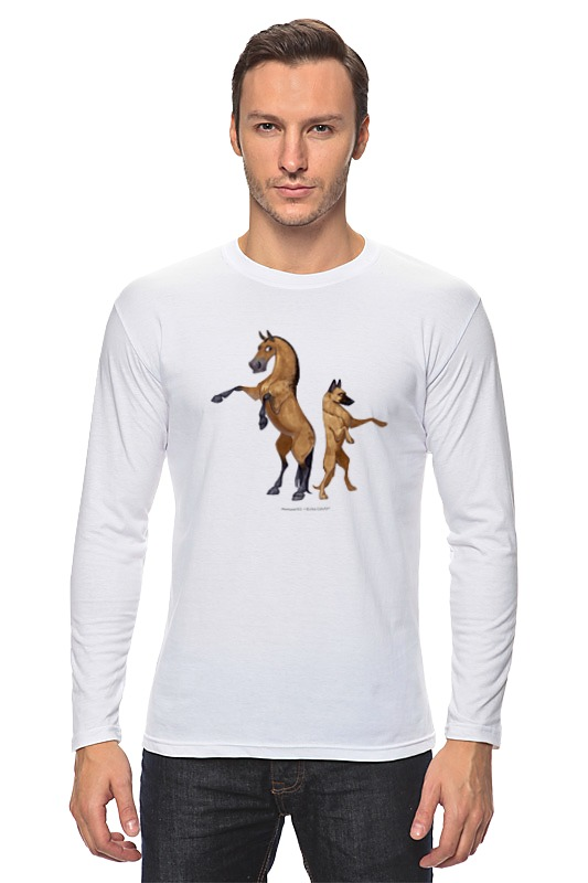 Лонгслив Printio Буланый пони/малинуа купить щенка тувинская и бельгийская овчарка в екатеринбурге
