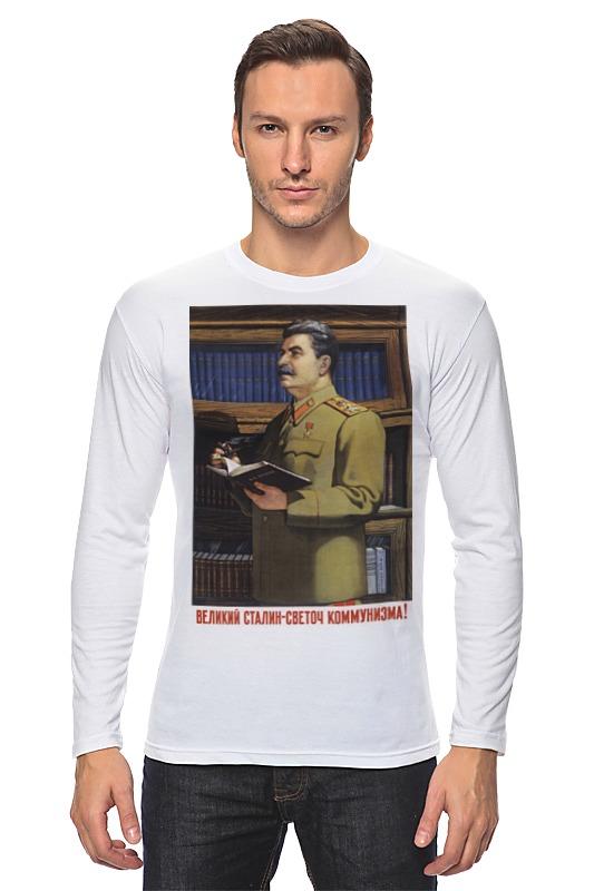 Лонгслив Printio Советский плакат, 1949 г. elsbet parek litteraria sari mälestusi pärnust 1944 1949