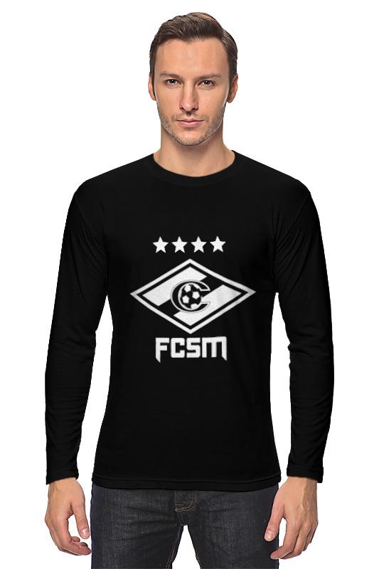 Лонгслив Printio Fcsm ч/б футболка классическая printio fcsm
