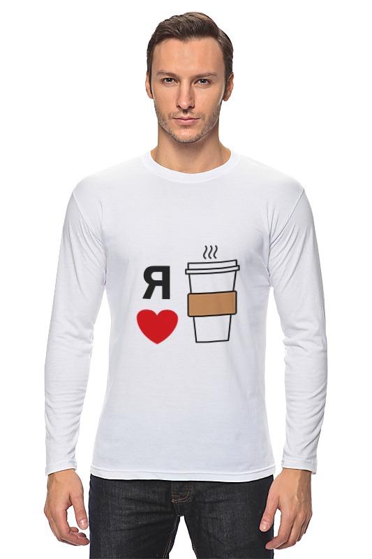 Лонгслив Printio Я люблю кофе