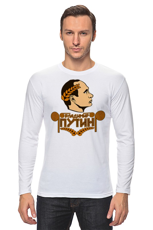 Лонгслив Printio Путин (цезарь) лонгслив printio цезарь