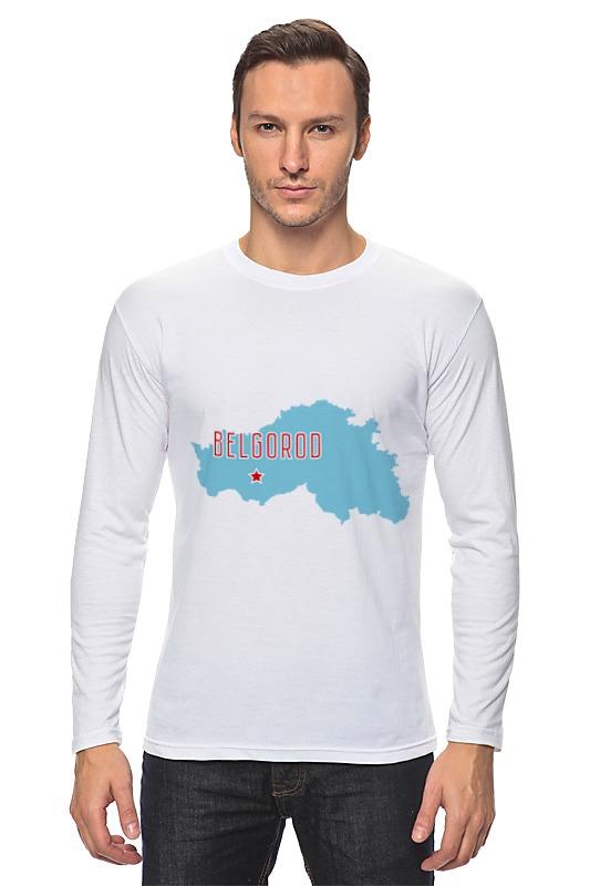 Лонгслив Printio Белгородская область. белгород