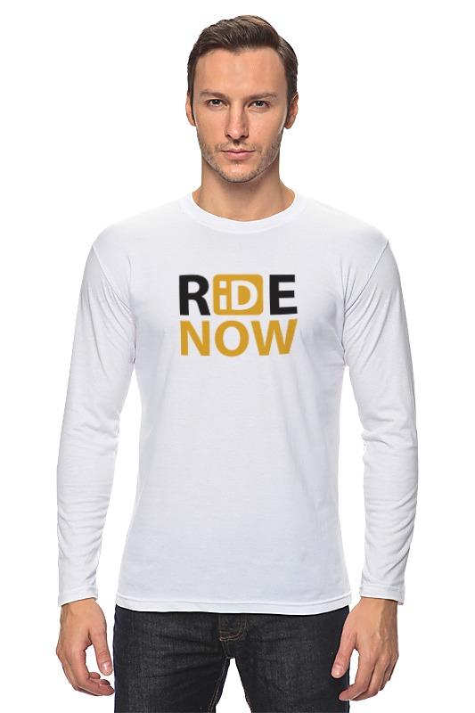 Лонгслив Printio Ride-now мужская одежда для спорта
