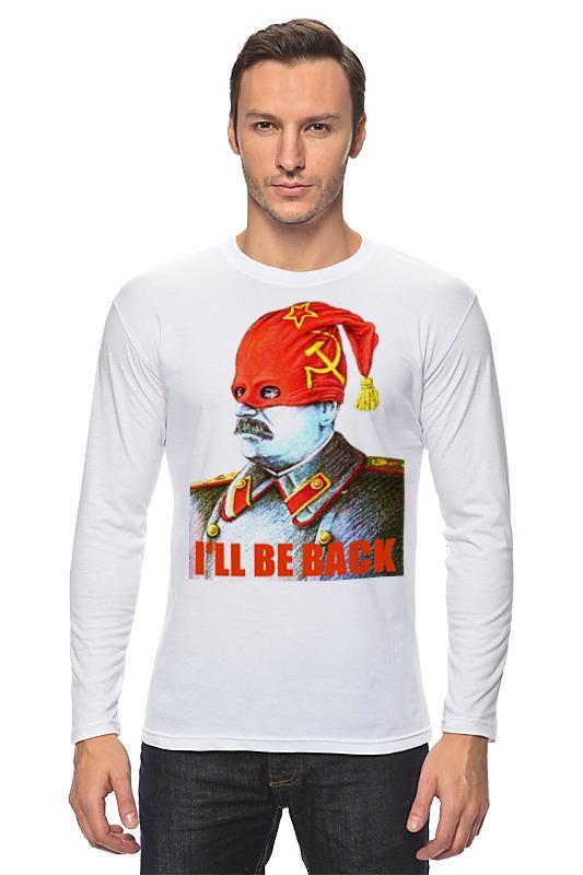 Лонгслив Printio Сталин - я вернусь андрей валентинов диомед сын тедея книга 2 вернусь не я